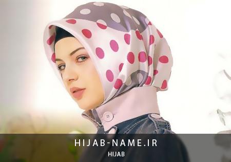 مدل بستن مرحله به مرحله روسری چهار گوش انقلاب اسلامی - حجاب